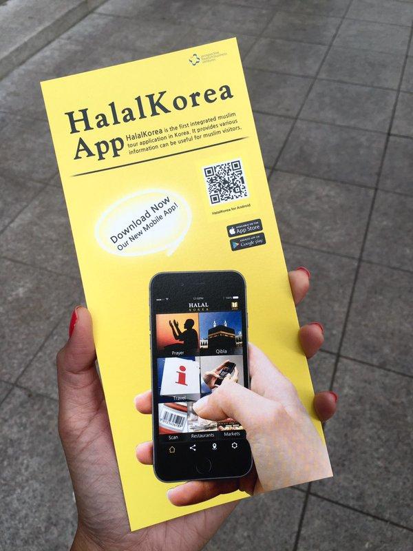 HalalKorea app